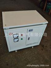 批发SG-96KVA三相机床控制变压器96KW 380V变220V三相隔离变压器