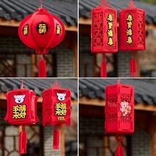 厂家毛毡宫灯新年灯笼装饰挂件 礼品赠品商场?#39057;?#22330;景布置DIY定制