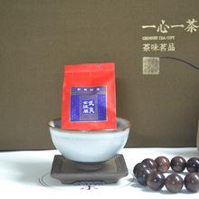 厂家批发茶叶2019新茶浓香型乌龙茶500包装武夷山大红袍