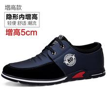 男士休闲鞋低帮系带青年男人英伦风潮流皮鞋软底中年人爸爸休息鞋