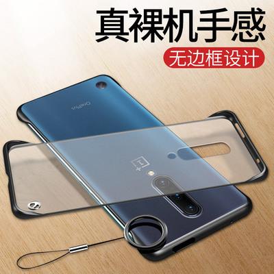 适用一加7pro无边框一加7网红抖音同款超薄透明磨砂壳手机套创意