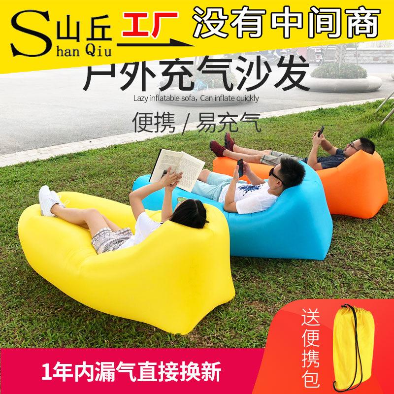 网红户外懒人充气沙发抖音充气床便携式空气睡袋单人折叠野营气垫