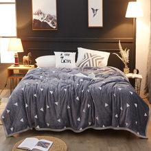 法蘭絨毛毯 加厚保暖云貂絨毯法萊絨毯子 珊瑚絨床單蓋毯禮品批發
