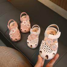 2019新款花朵宝宝凉鞋夏季韩版包头婴儿学步鞋女童公主鞋一件代发