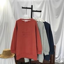 秋冬2019新品韩版女装圆领加绒中长款卫衣字母套头大版运动外套潮