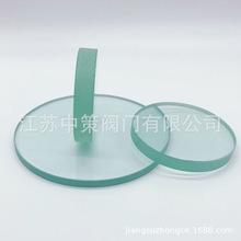 耐高温高硼硅钢化玻璃视镜阀门透视镜锅炉观火管道视镜155-175mm