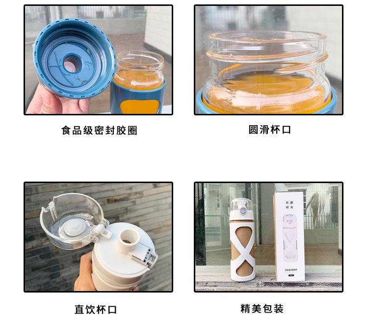 Fashion Geometric Handle Drinking Cup   NHtn328548