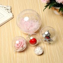 空心ps高透明塑料圆球 圣诞节庆装饰用品环保糖果盒永生花吊球