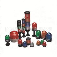 現貨TAYEE上海天逸三色燈JD50組合式警示燈報警燈JD501-L01G024