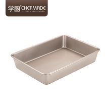 chefmade學廚金色13寸無煙不粘加深長方形蛋糕烤盤烘焙模具WK9041