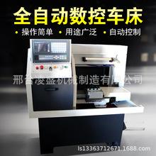 供应全自动上料数控车床 高精度工作机床 可定制