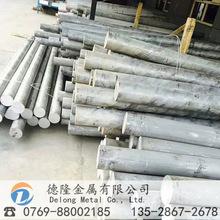 西南铝2A11-T4铝合金棒 2A11铝棒实心圆棒 高硬度 航空硬铝规格全