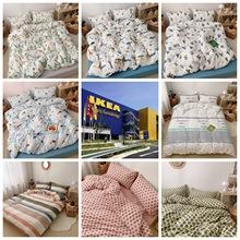 【夏尋】宜的家IKE-被罩床單床品 清倉甩賣原單四件套