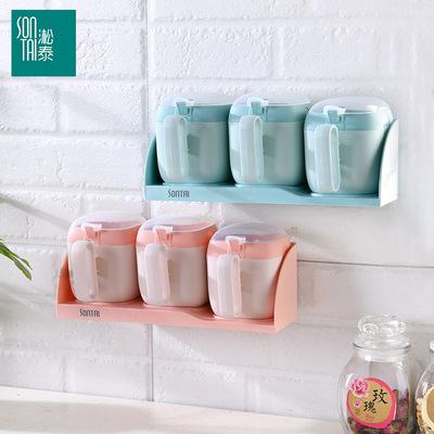 淞泰  创意居家时尚厨房用品挂壁式三/四组无痕贴调料盒收纳罐&瓶