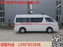 福田转运型救护车演示视频_长安救护车价格