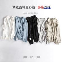衛衣男秋冬季新款圓領套頭純色長袖衛衣日系插肩純棉男式上衣