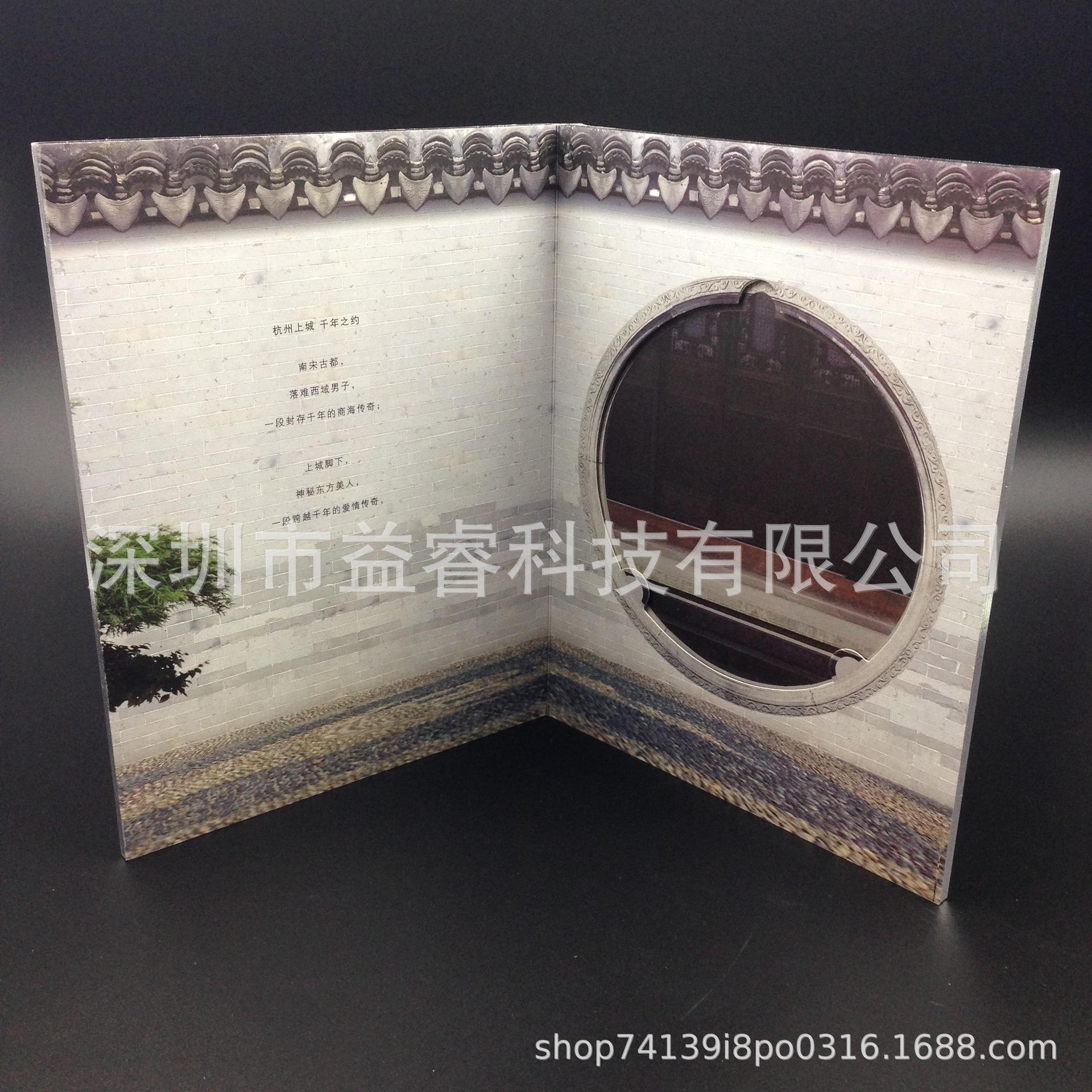 光盘包装盒定制/光盘封套印刷定做/光盘纸袋印刷/高档光盘盒印刷