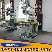 炮塔銑床廠家現貨供應X6325A炮塔銑床 操作方便送貨上門炮塔銑4H