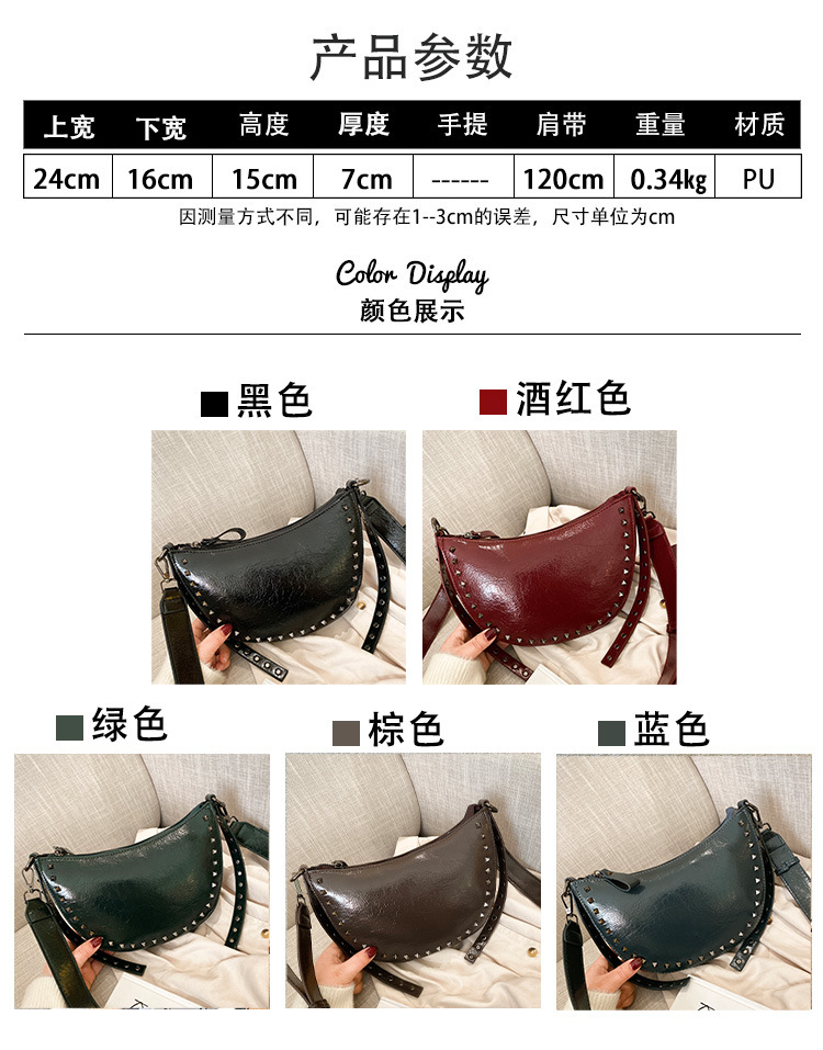 Studded saddle bag casual wild one-shoulder messenger small bag women NHTC195652