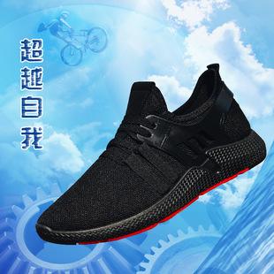 2021 зимний осенний новинка обувь casual мужская обувь тенденция вентиляция корейская волна поток моды движение на открытом воздухе обувь мужская обувь