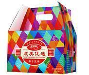 美荻斯北美堅果禮盒 北美風彩1030g 包裝精美超值組合 全國發貨