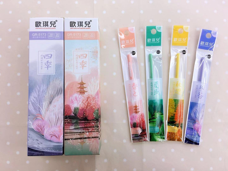 Màu sắc:Four Seasons 0.38mm