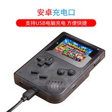 跨境专供 MINI掌上游戏机GBA GBC 怀旧游戏机NES内置