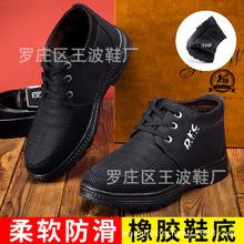 2019新款棉鞋男高幫加絨加厚男士棉鞋防滑耐磨棉皮鞋男爸爸鞋鞋子