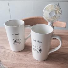 创意韩版史努比查理大容量陶瓷杯 哑光白色磨砂马克杯snoopy水杯