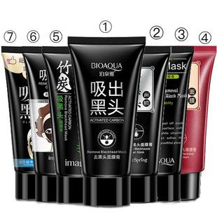 Boquanya flagship store to blackhead facial mask cream oil control skin care tear-off nasal membrane acne shrinkage pore cosmetics