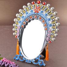 貴妃鏡子擺件 京劇臉譜相框鏡子梳妝公主鏡 創意小禮品手持鏡子