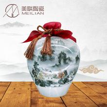 陶瓷仿古酒瓶1斤3斤5斤10斤小酒壇工藝密封散白酒禮盒空酒罐子