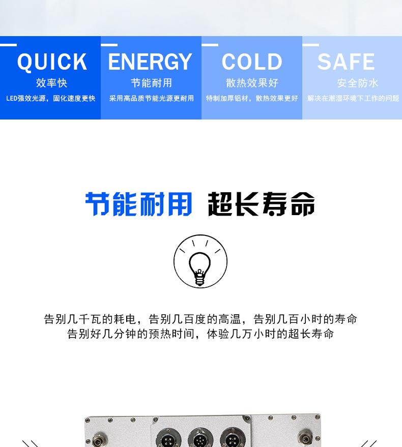 烘干固化设备_安全座板机UVLED固化灯大功率烘干固话设备固化灯厂家直销