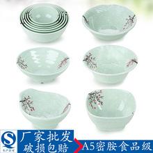 扬格饭碗汤碗家用日式个性创意可爱小米饭单碗密胺商用仿瓷餐具