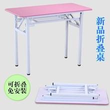 。新款折叠桌美甲桌简易会议培训长方形桌子写字画画桌户外摆摊桌