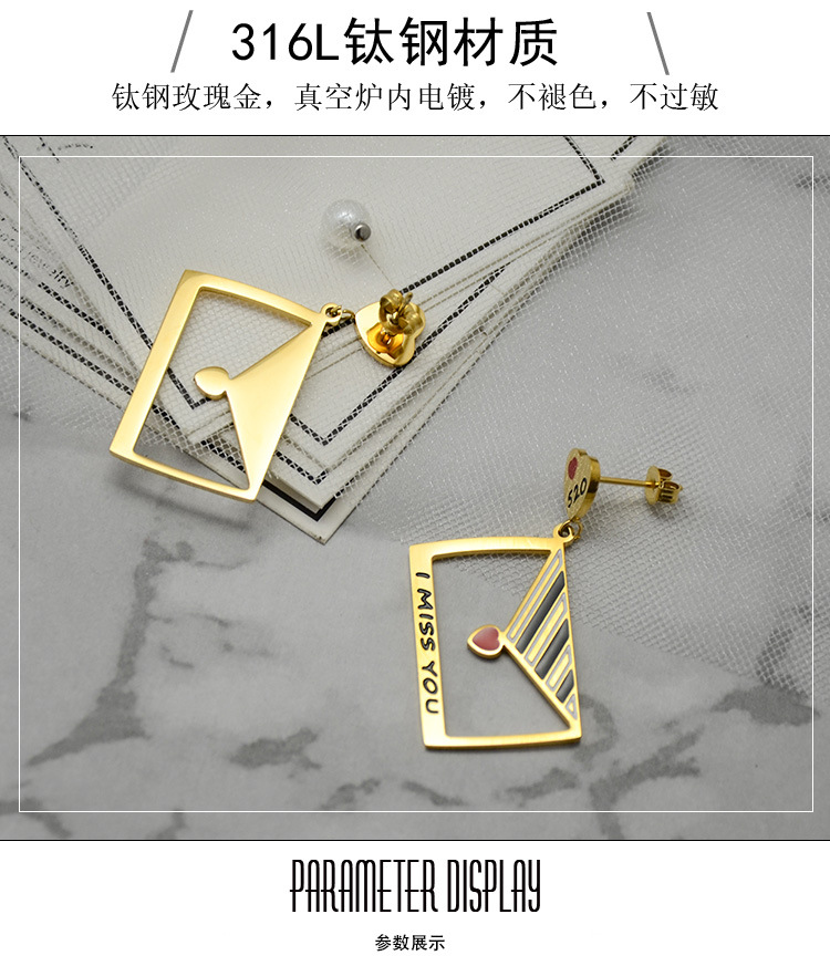 Titanium steel dripping fashion earrings NHOK129932