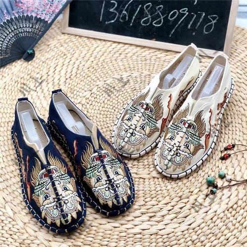 Yun-Dali Nationality Beijing Melaleuca Linen tiachi chinese kungu shoes Handmade Lion Head Embroidered Shoes Men's Shoes