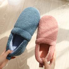 冬季拖鞋女全包跟月子鞋保暖拖鞋男家居家用室内厚底棉拖鞋防滑鞋