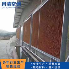 廠家批發鋁合金降溫工業濕簾墻耐腐蝕降溫負壓風機鍍鋅板水濕簾墻