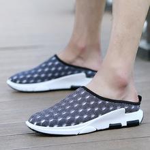 夏季男士洞洞鞋包头沙滩鞋韩版厚底网面休闲半拖鞋青少年运动凉鞋