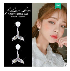 Fashion ornaments South Korean color drill hanging pearl dolphin fishtail animal a two-ear stud