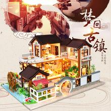 【一件代发】13848梦回古镇带罩 弘达diy小屋手工小房子别墅模型