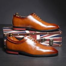 欧版男鞋小方头男士皮鞋外贸大码鞋子温州批发商务正装孟克鞋单鞋