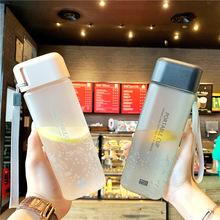 创意方形塑料杯女可爱学生韩版个性磨砂水杯子简约潮流原宿随手杯
