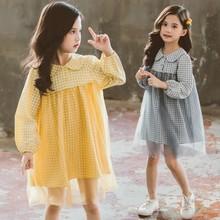 Đầm bé gái thời trang, kiểu dáng đáng yêu, thời trang Hàn