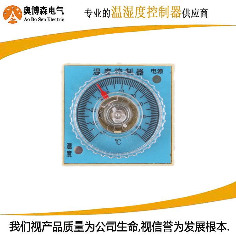 乐动体育网址控制器-16