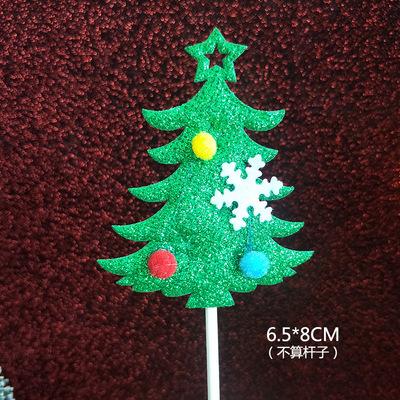 雪花圣诞树圣诞节蛋糕装饰圣诞节蛋糕插件插旗插卡圣诞蛋糕装饰