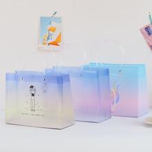 如野 夢境PP禮品袋RY-0198 海的故事PP禮品袋RY-0197