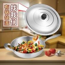湯鍋鍋蓋不銹鋼蓋子炒鍋蓋小鍋蓋18 20 22 24cm 26cm 28cm平底鍋