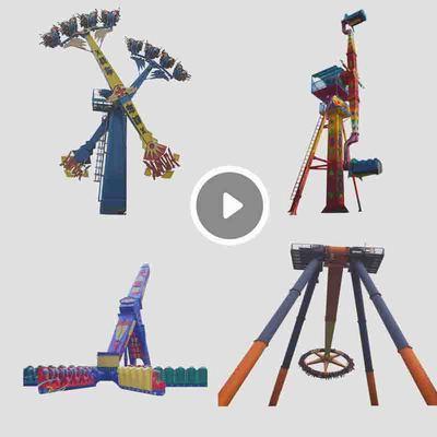刺激风火轮游乐设备 眺望天空广场游乐设施 场地策划游戏机厂家